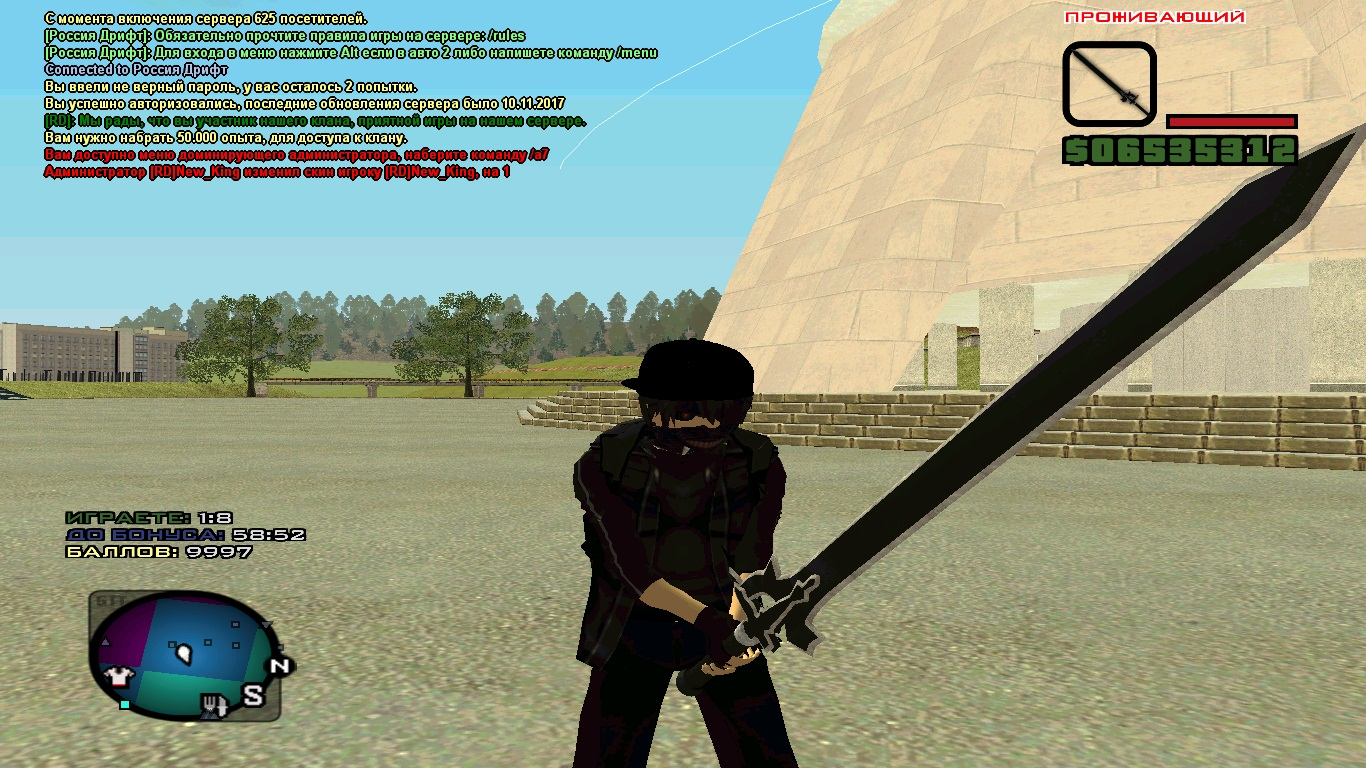 Kirito's Sword для GTA Criminal Russia
